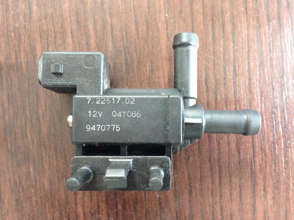 Клапан V40S-040