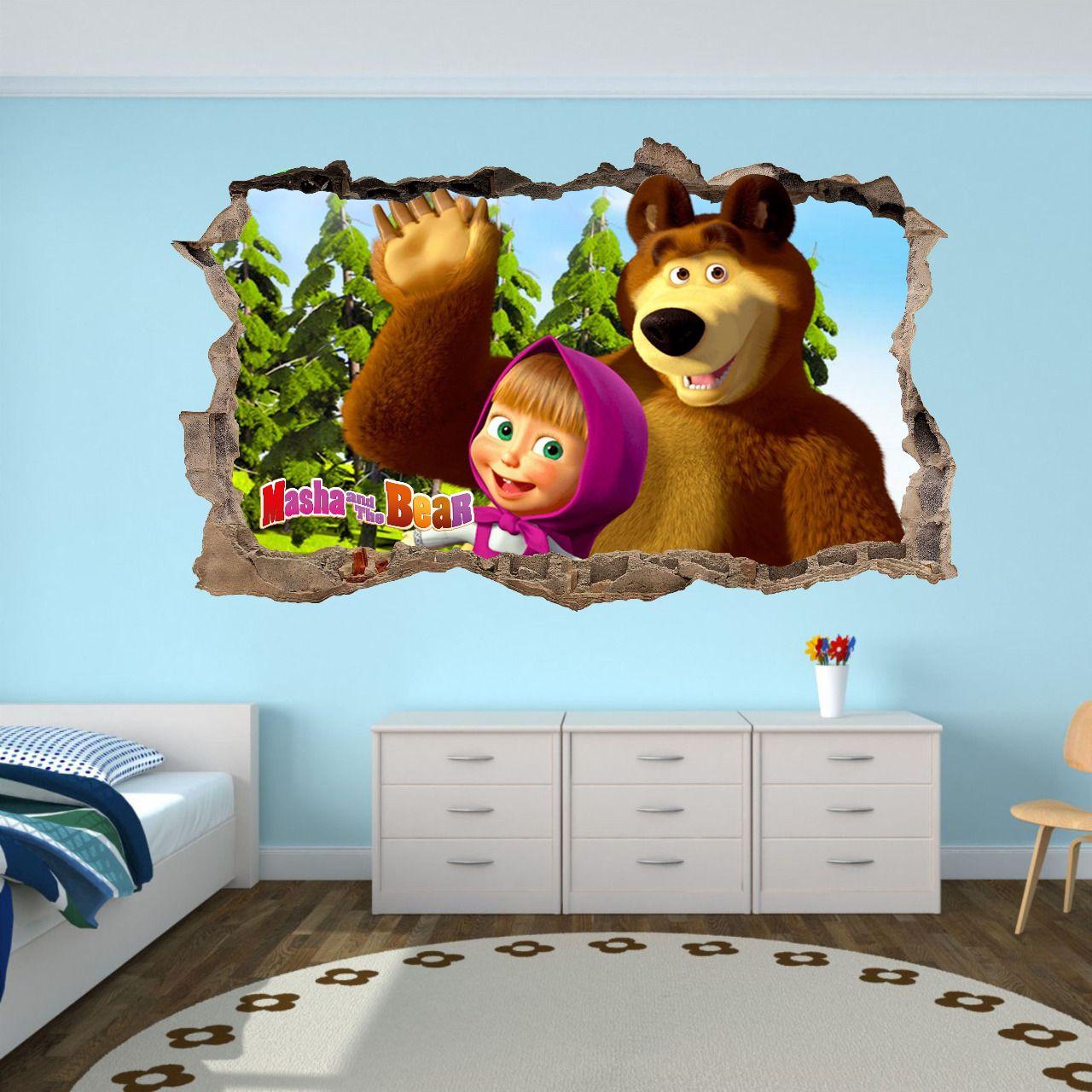 этот картинка комнаты маша и медведь пляже мелкий песок
