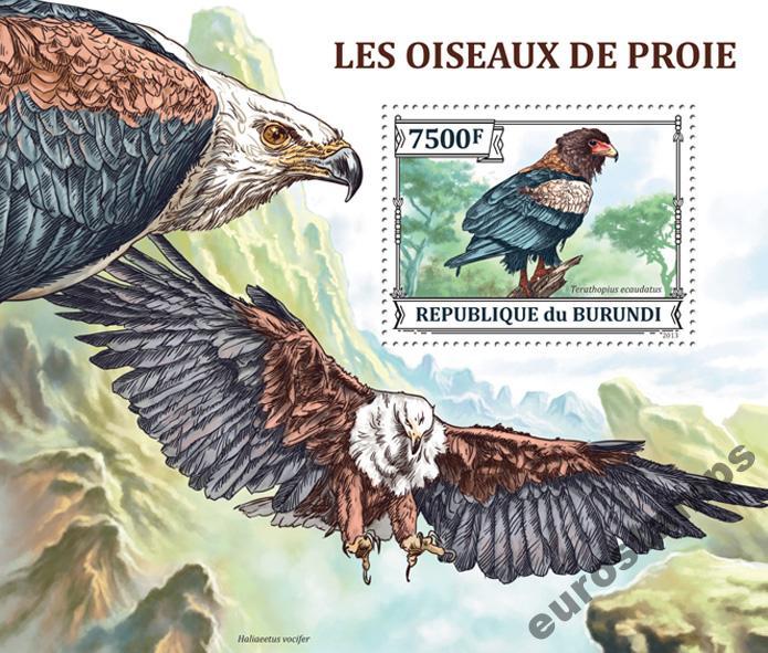 Купить PTAKI DRAPIEŻNE Burundi blok ** #BUR13322b на Otpravka - цены и фото - доставка из Польши и стран Европы в Украину.