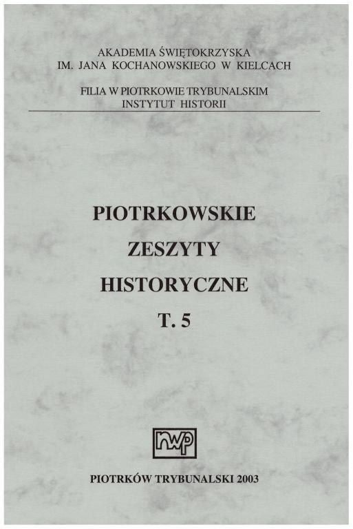 СТАТЬИ ТЕТРАДЕЙ ИСТОРИЧЕСКИЕ Петркув t.5 доставка товаров из Польши и Allegro на русском