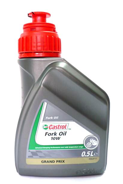 CASTROL масло для амортизаторов минеральное 10W 0,5 l