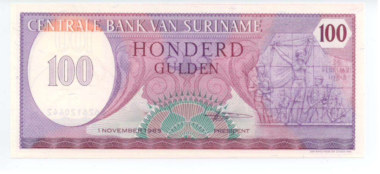 Купить Суринам 100 гульденов 1985 на Otpravka - цены и фото - доставка из Польши и стран Европы в Украину.