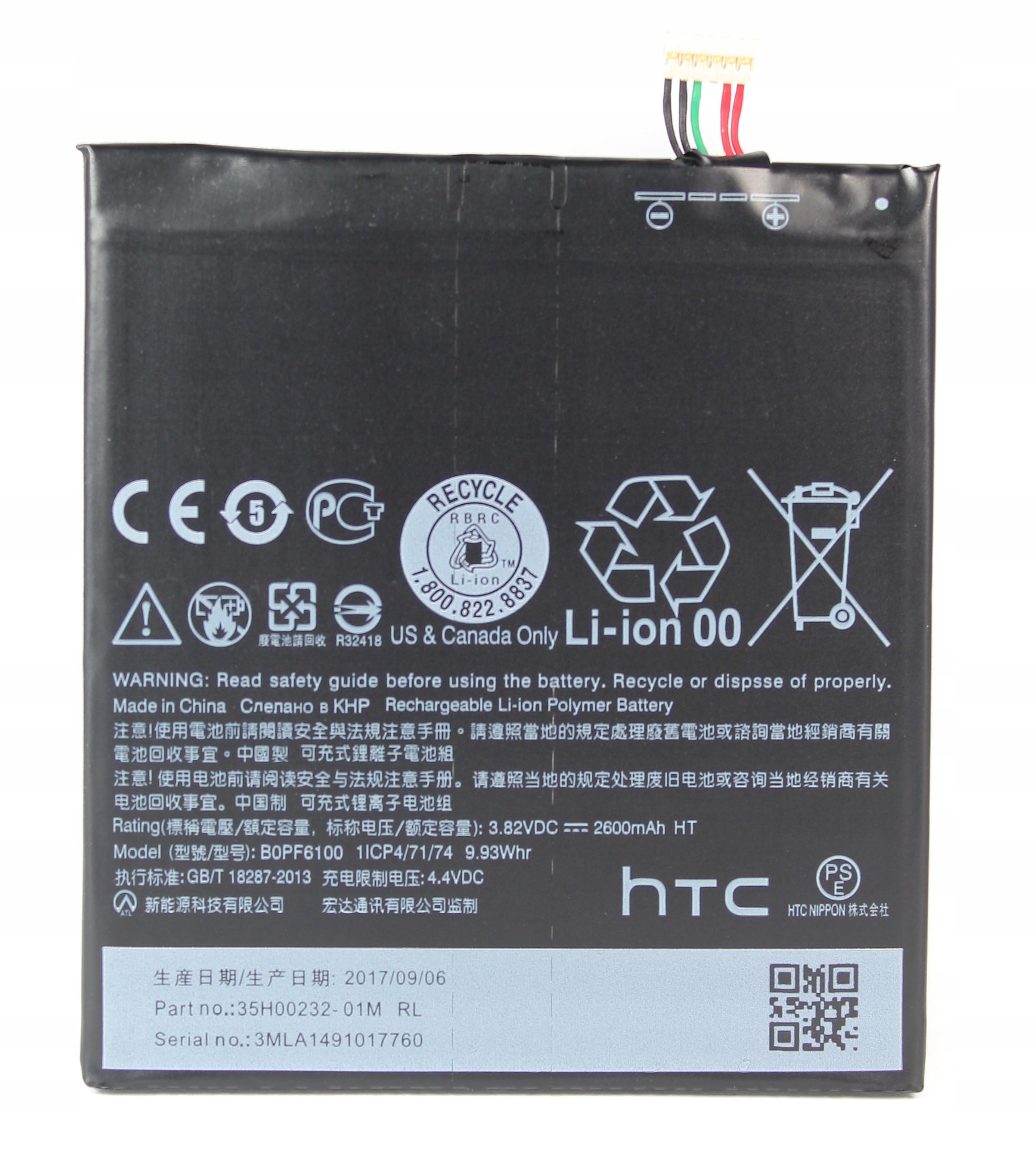 Oryginalna Bateria B0PF6100 Htc Desire 820 2017ROK