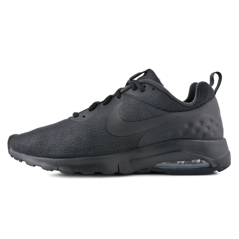 Buty Sportowe Damskie Nike Air Max Motion LW SE •cena 534,00