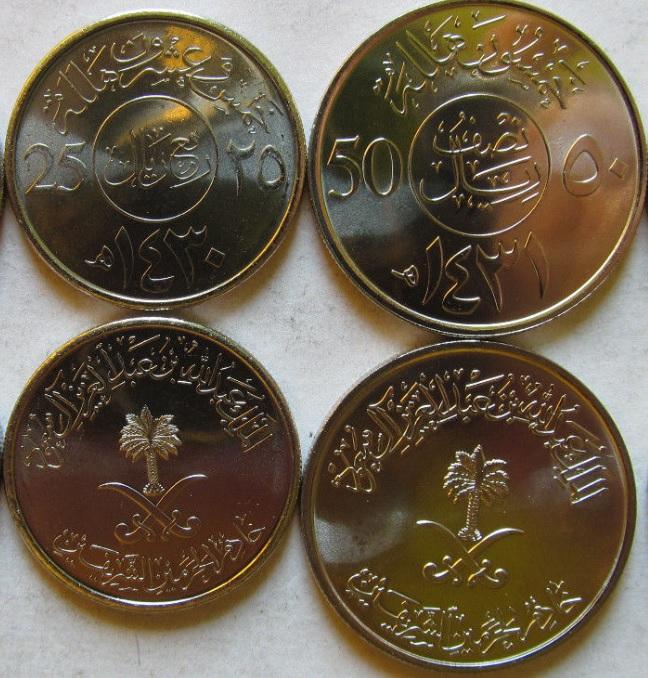 Купить САУДОВСКАЯ SAUDYSJKA 25+50 halala на Otpravka - цены и фото - доставка из Польши и стран Европы в Украину.
