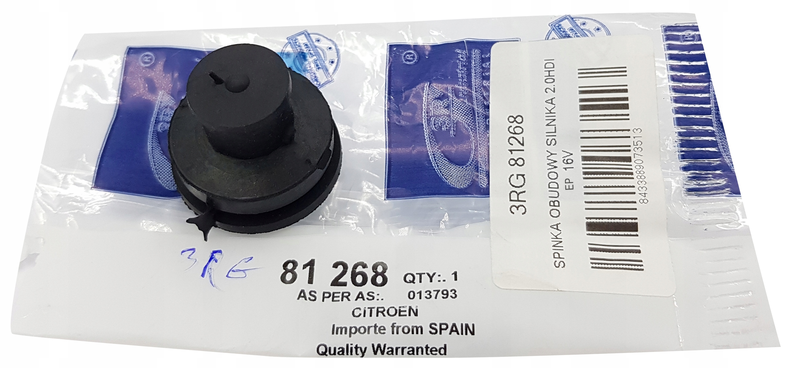 citroen peugeot 20hdi резина шпилька крышки двигателя