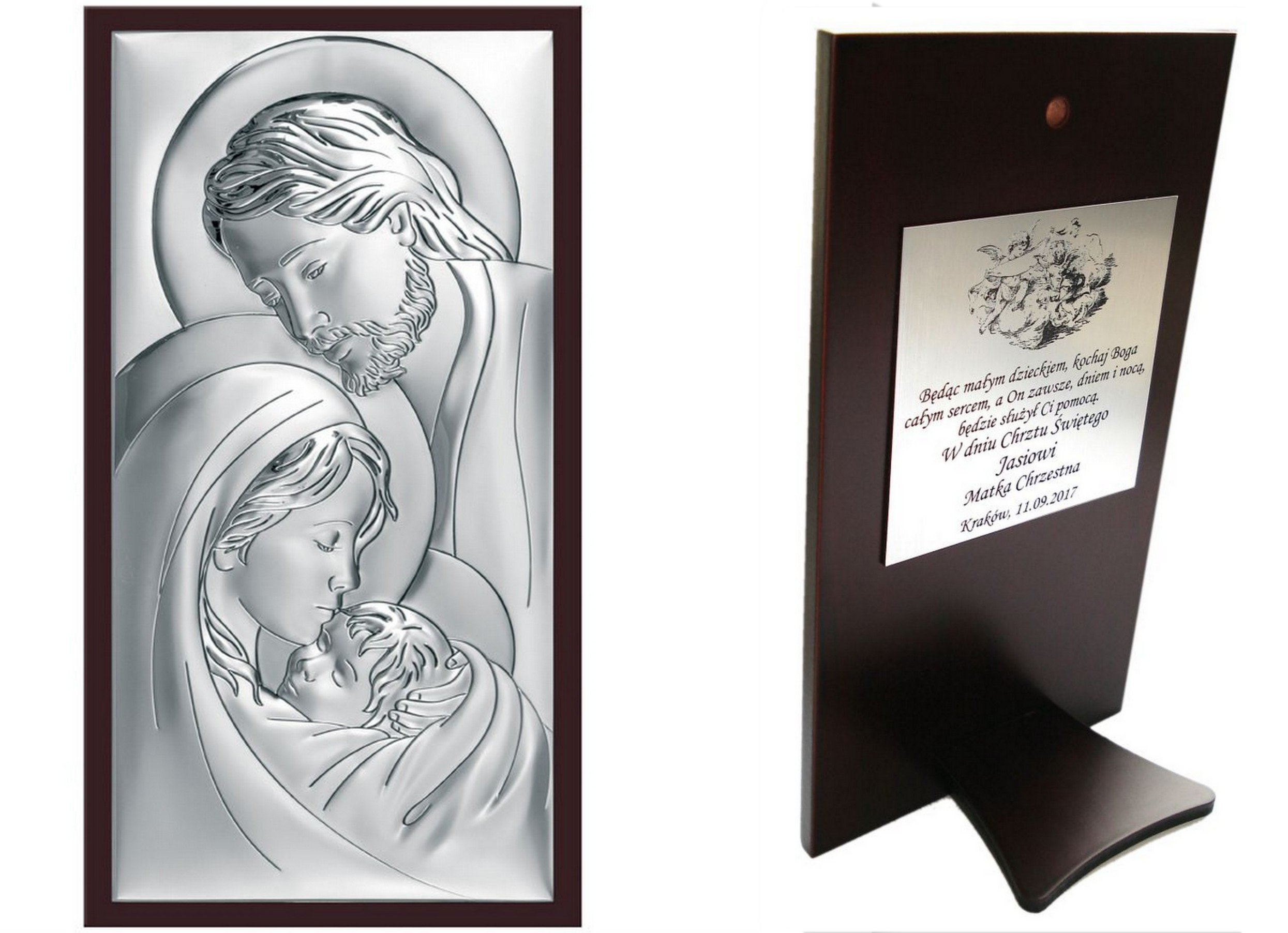 Item The picture Holy Family 20x11 ENGRAVER