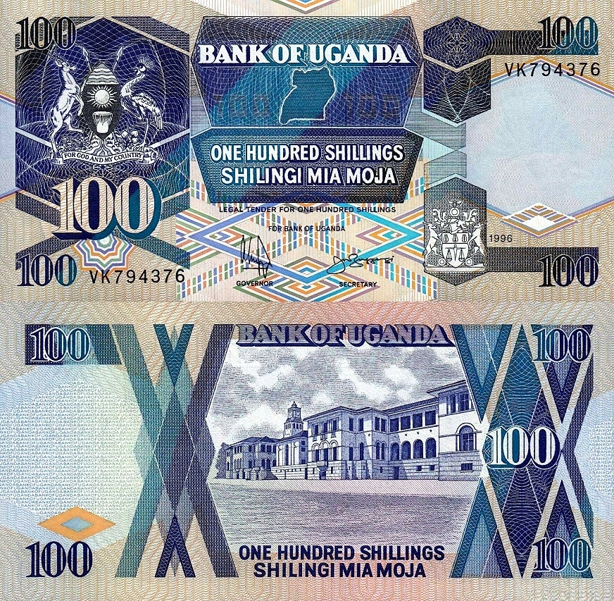 # UGANDA - 100 SZYLINGÓW - 1996 - P-31 - UNC