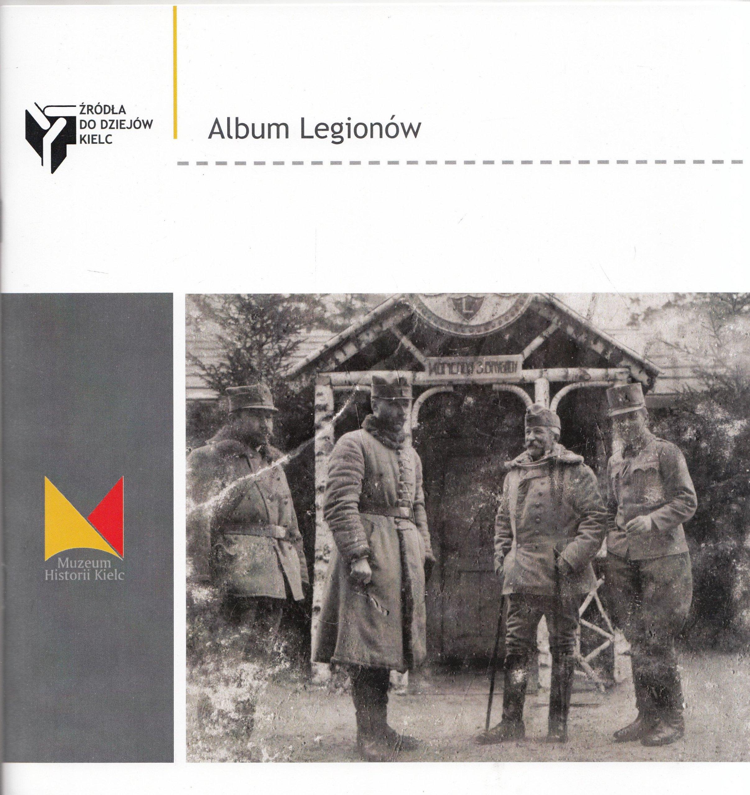 Альбом Легионов Кельце Легионы