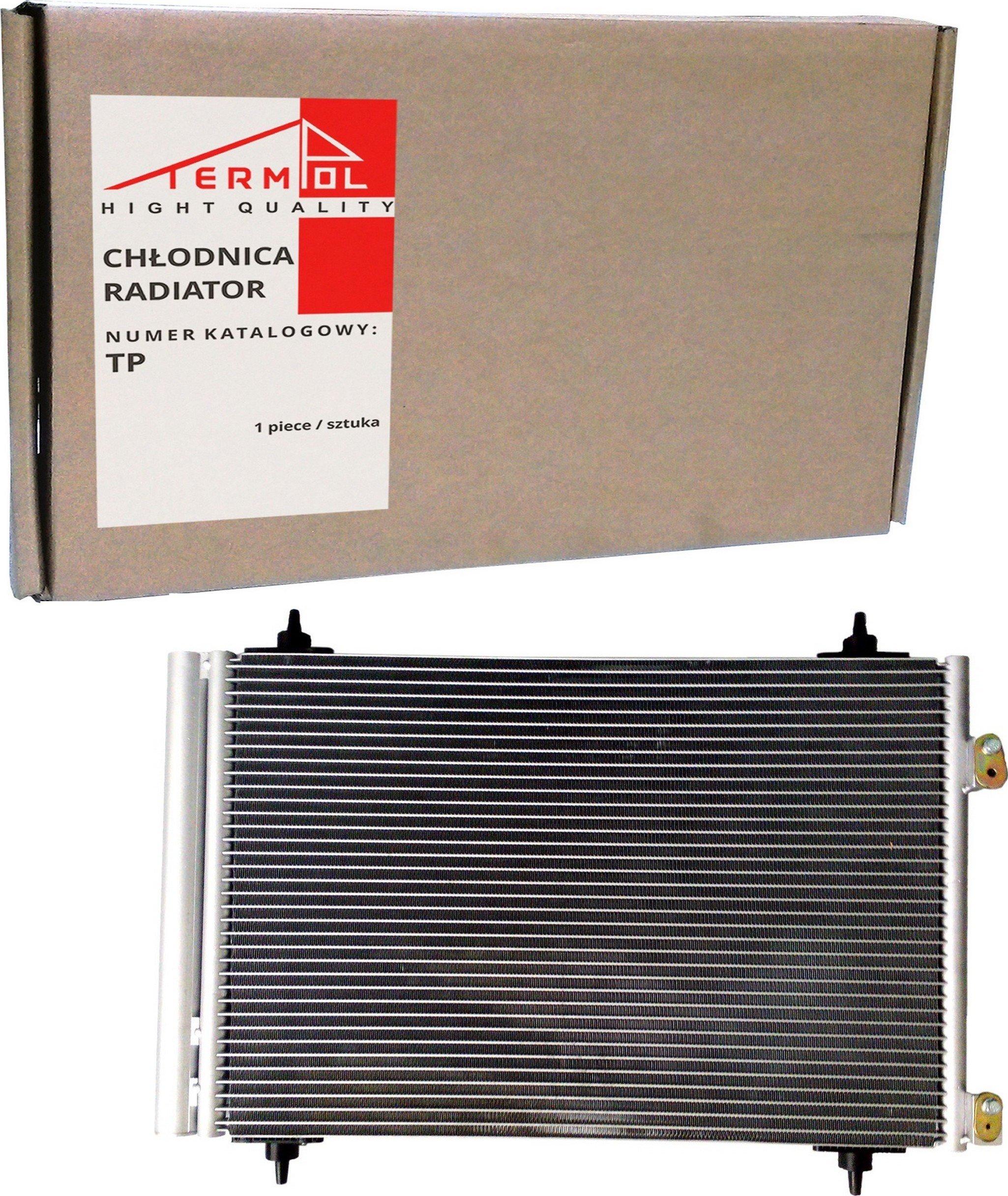 радиатор кондиционирования воздуха citroen berlingo c4 ds4 ds5