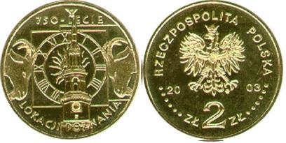 2 злотых (2003) - 750 лет со дня основания Познани