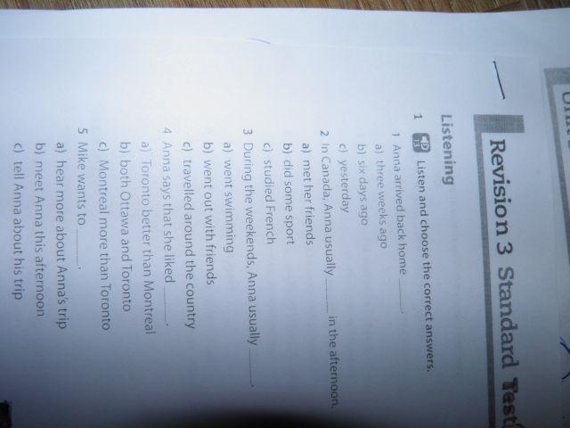 all clear klasa 7 podręcznik