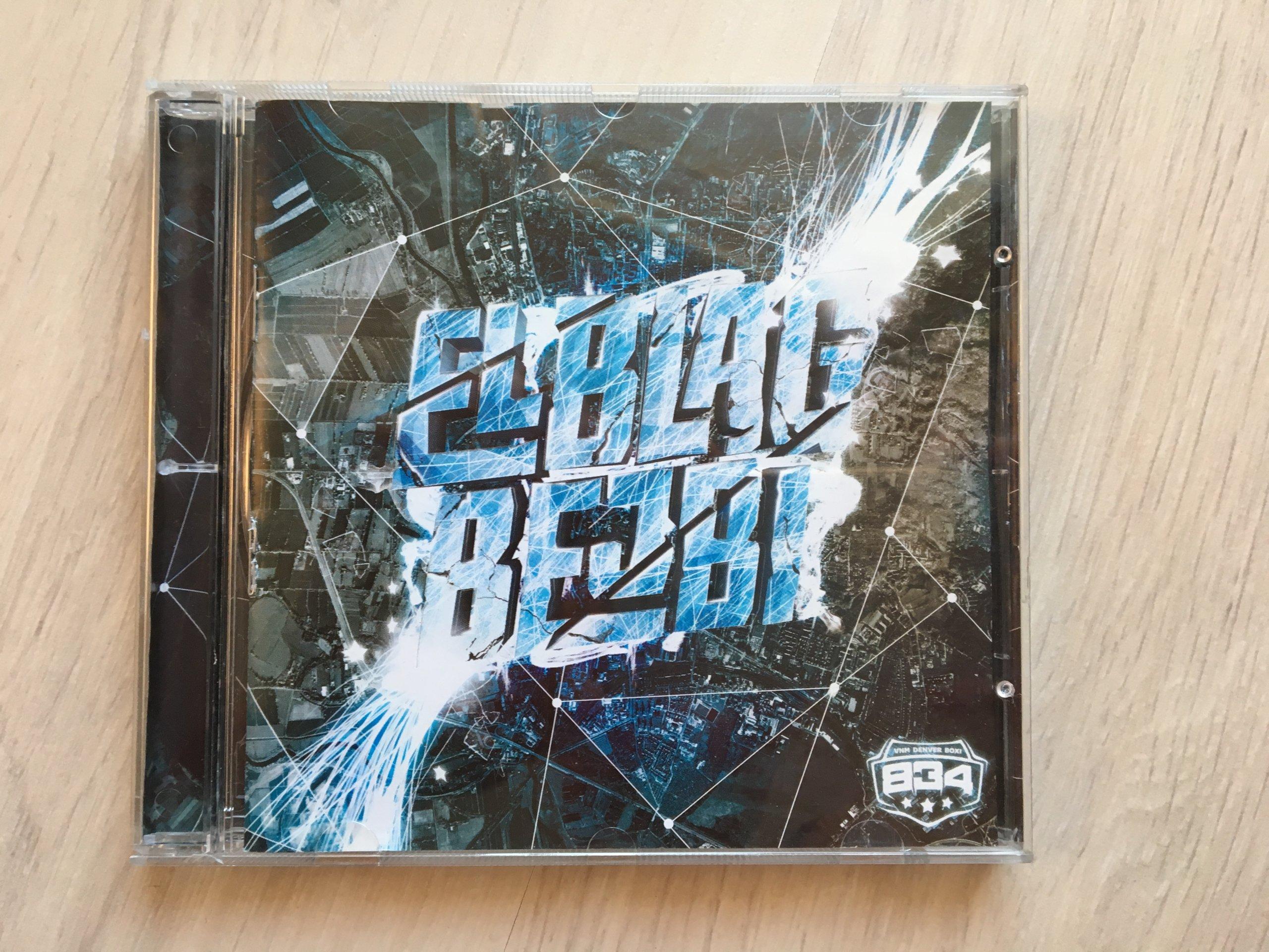 834 - Elbąg Bejbi CD BDB