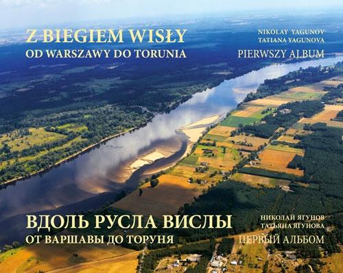 Z Biegiem Wisły Od Warszawy Do Torunia 7440118159