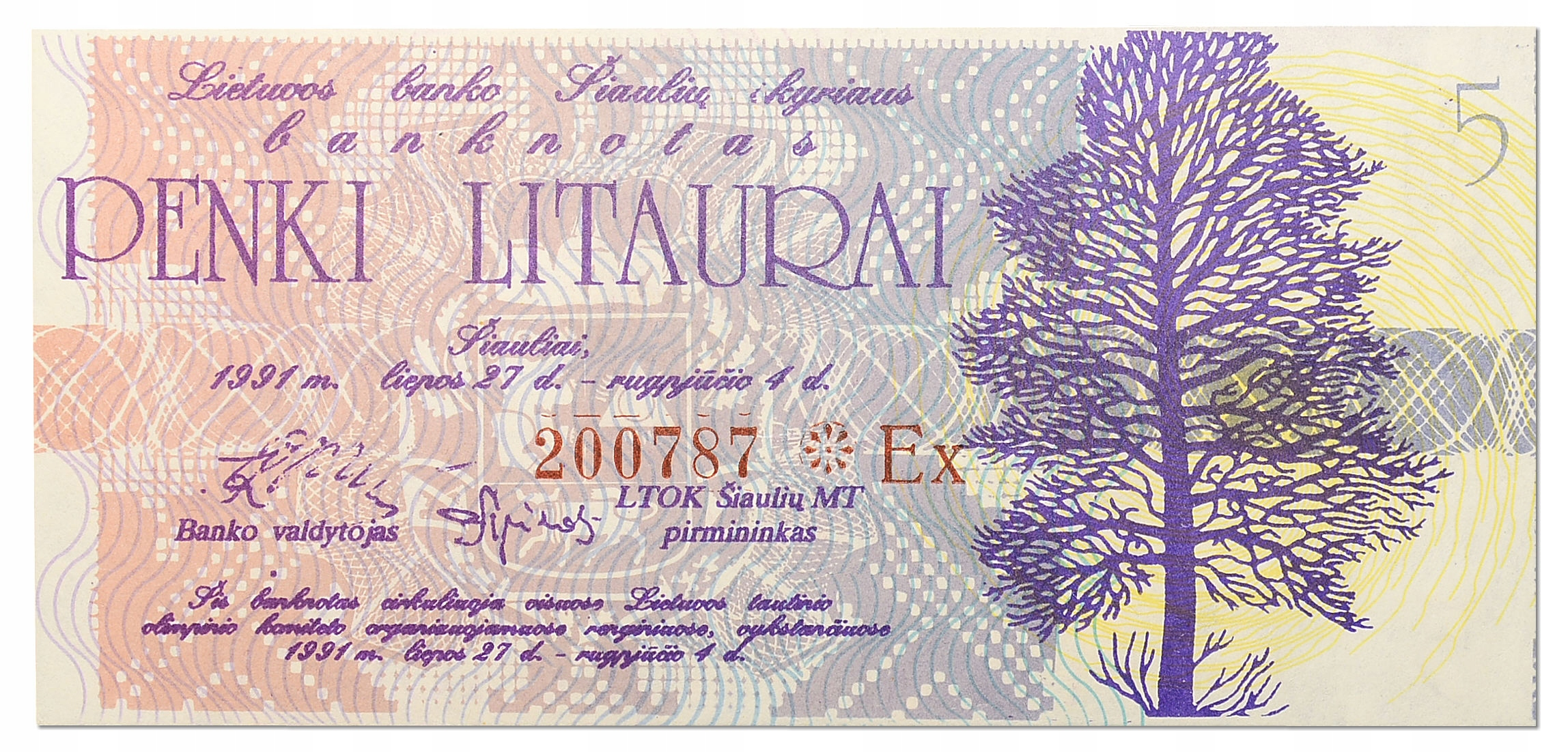 4.Litwa, Szawle, 5 Litaurai 1991 LTOK, St.1-