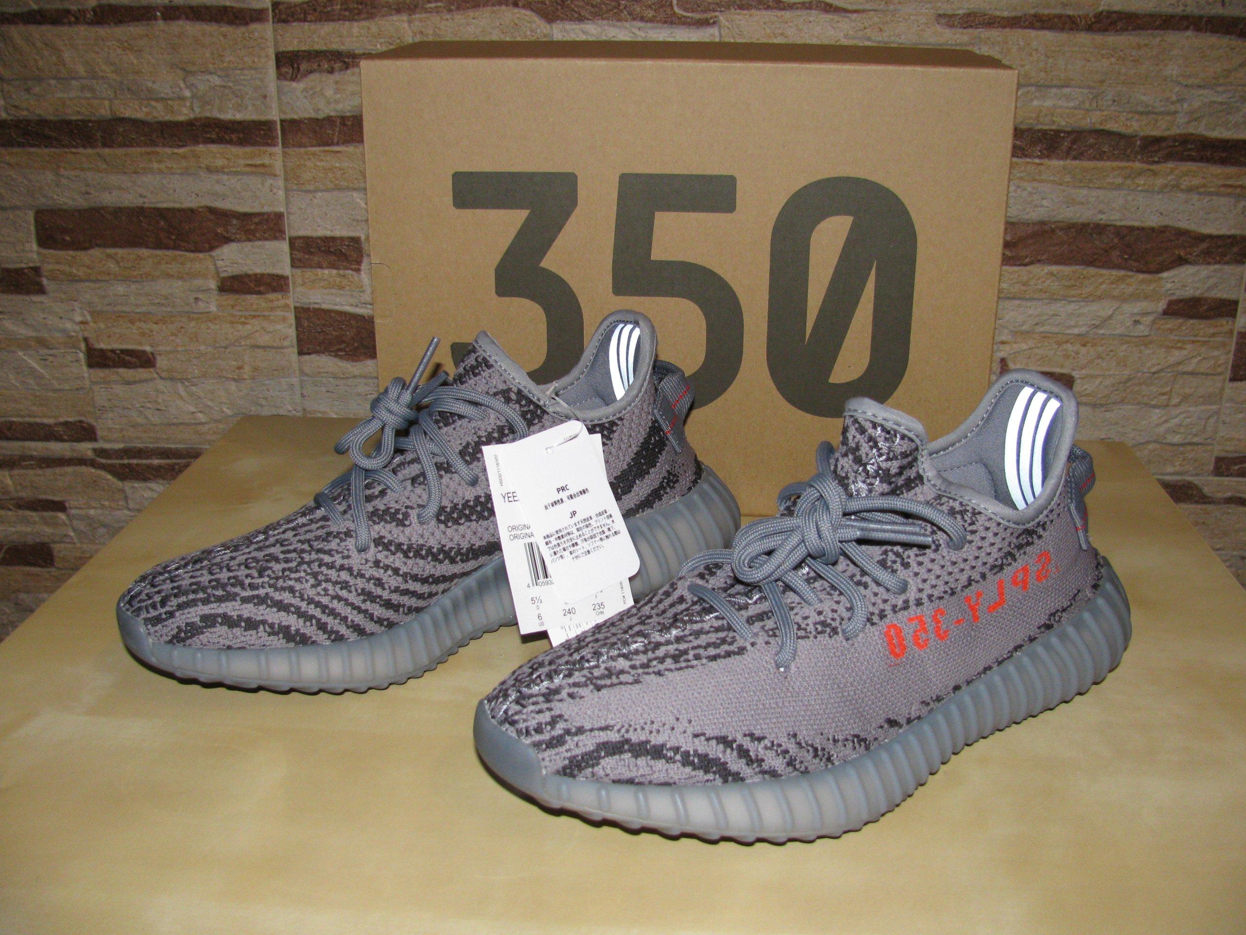 yeezy 38 adidas