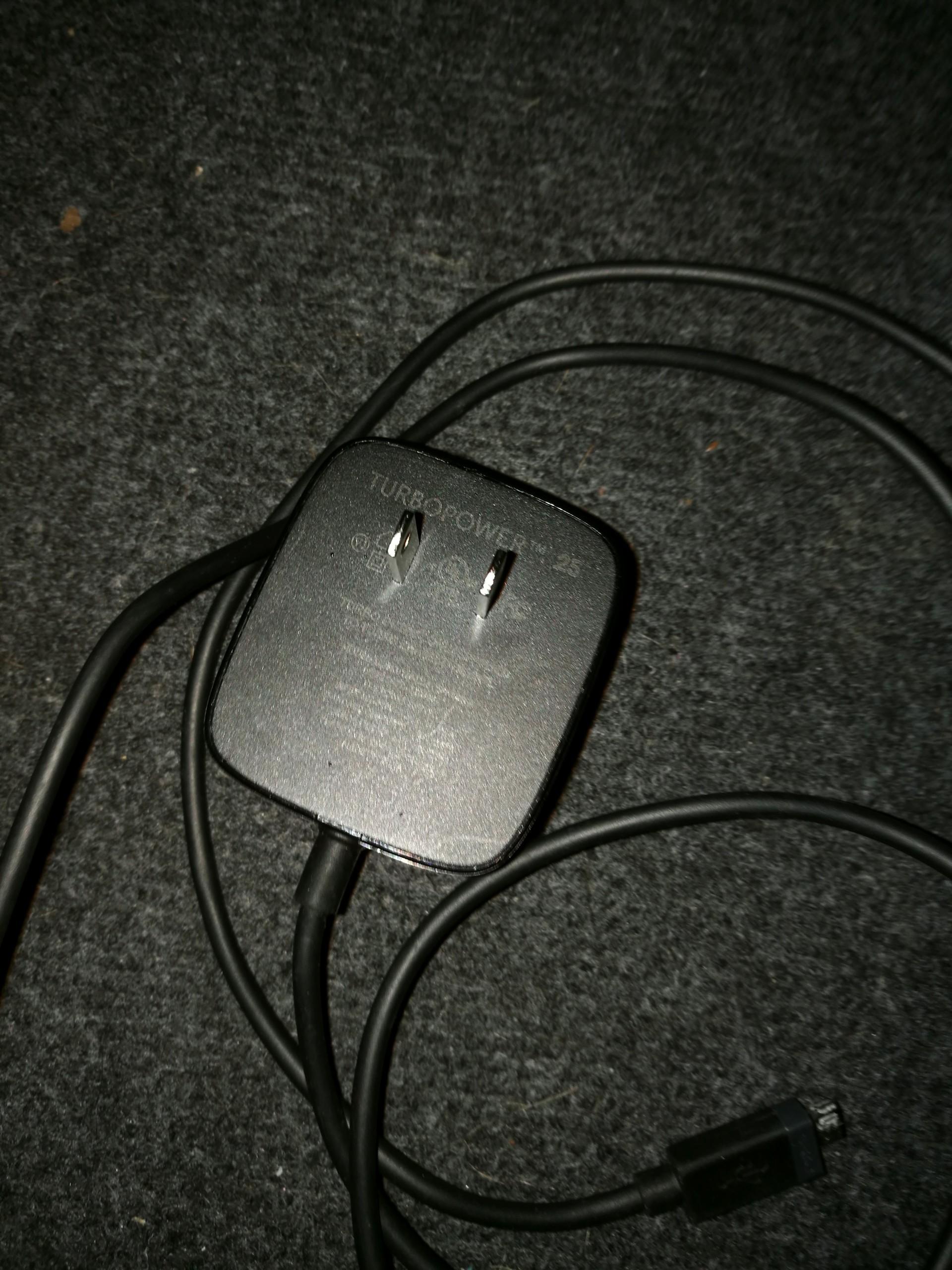 Ładowarka Motorola TurboPower 25 W Micro-USB USA