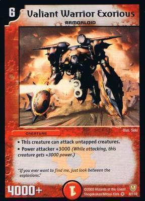 *DM-06 DUEL MASTERS - VALIANT WARRIOR EXORIUS !!!!