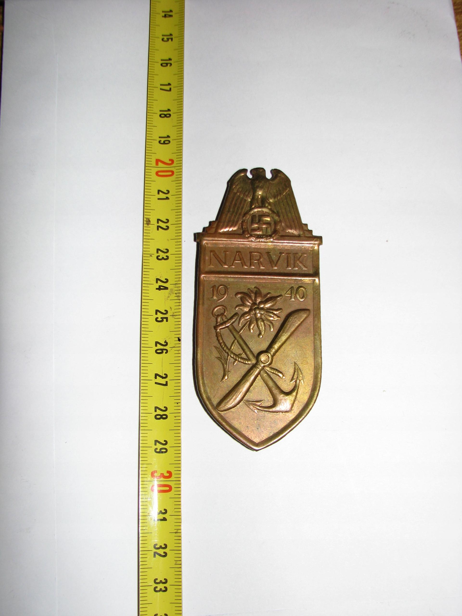 Tarcza, niemieckie odznaczenie wojskowe