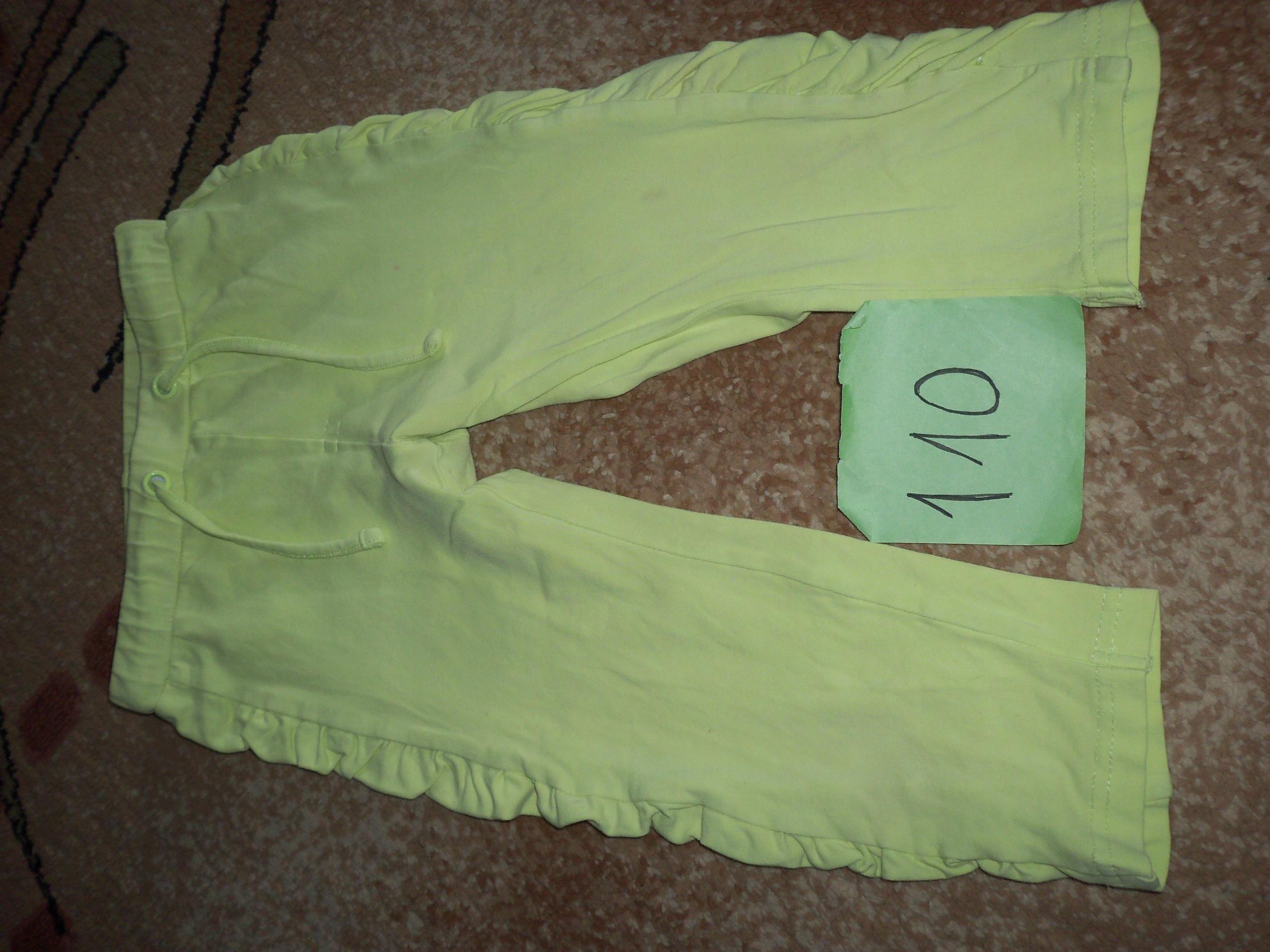 1a7d38e64b2ca3 Spodnie dziewczęce w rozmiarze 110 - 7702031016 - oficjalne archiwum ...