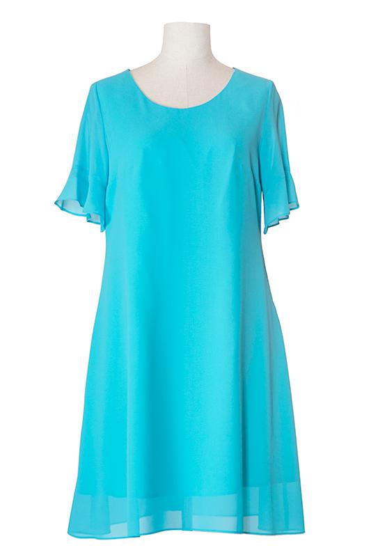 98327f2a08 SZAFA ANI - Sukienka Anette XIV (Rozmiar  48) - 7375545109 ...