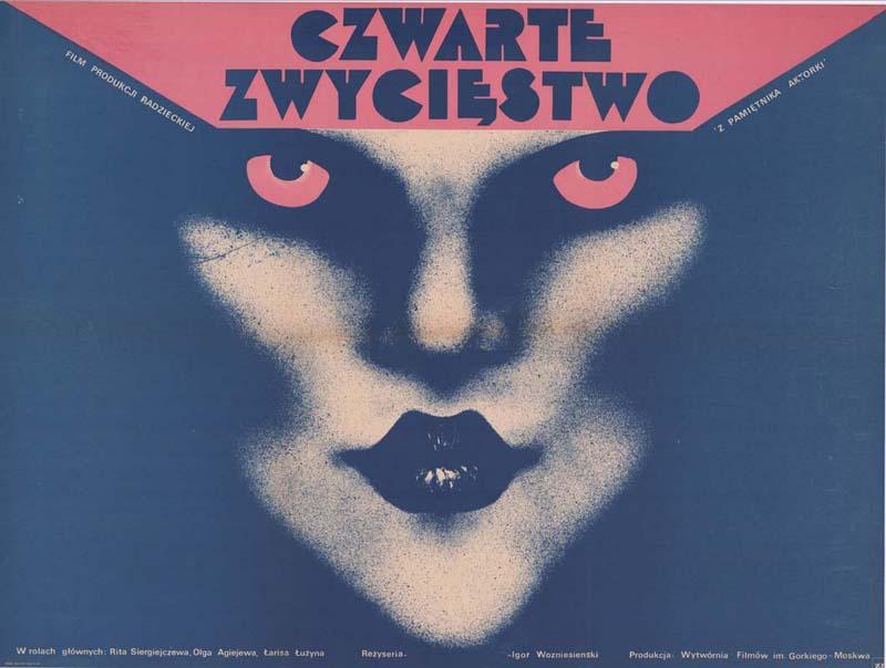 Plakat Danka Bagińska Andrejew Czwarte Zwycięstwo