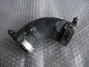 Audi q7 e-tron шланг давления 4m0145708h