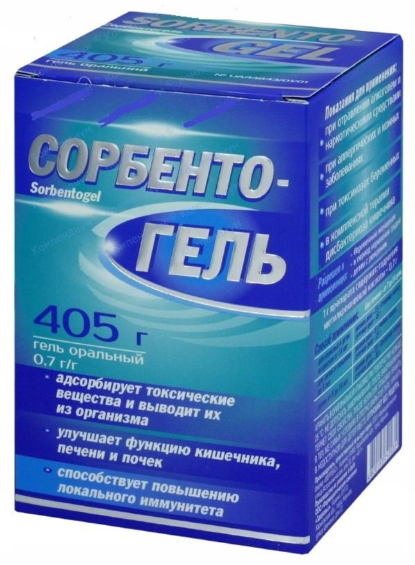 Sorbento Zel To Samo Co Enterosgel Ukrainski 7315557613 Oficjalne Archiwum Allegro