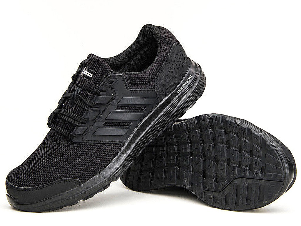 ADIDAS GALAXY 4 M, Sportowe buty męskie adidas Allegro.pl