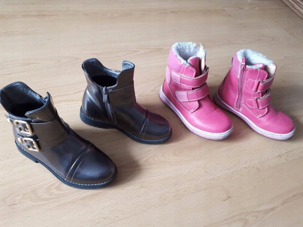 Buty Jesienne Dla Dziewczynki Rozm 32 7558119487 Oficjalne Archiwum Allegro