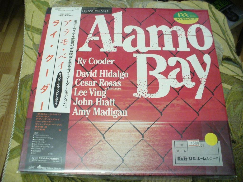 Ry Cooder OST LP ALAMO BAY w/Obi japan NM !! | eBay