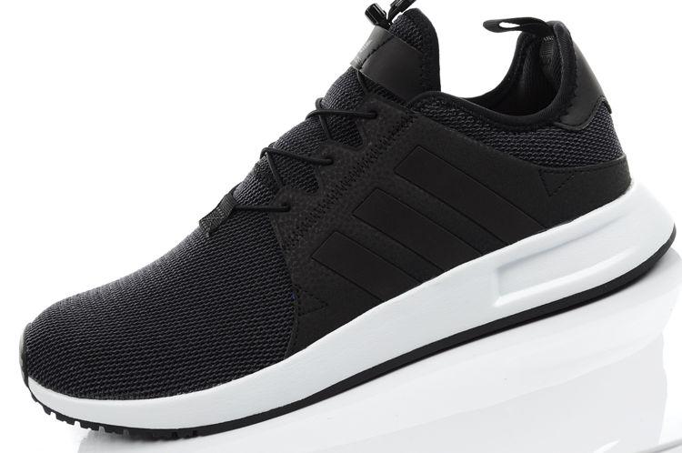 Buty sportowe Adidas X_PLR [BB1100] 43