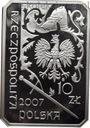 2007 - РЫЦАРЬ, вооруженный до зубов - MEN-ПРОМО