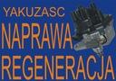 KOMPUTER MERCEDES PMS W202 W124 C180 C200 C-KLASA Producent części Mercedes-Benz (oryginalne OE)