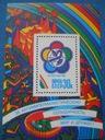 ZSRR - Festiwal Młodzieży - Mi.bl.184 **