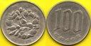 Japonia  100  Yen  1971 r.