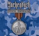 DR. HACKENBUSH - Córka Generała, NOWA PŁYTA!!!