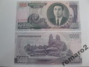 Banknoty Korea Płn. 5000 Won P-46 2006 UNC