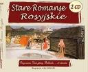 STARE ROMANSE ROSYJSKIE 2CD --- AŻ 50 UTWORÓW !!!