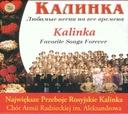 Chór im. Aleksandrowa - Kalinka
