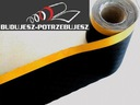 лента для теплого монтажа окон - диаметр 75мм