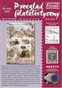 Обзор марок в филателистической 10/2014 (145) доставка товаров из Польши и Allegro на русском