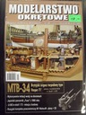 Моделизм судовые № 28 доставка товаров из Польши и Allegro на русском