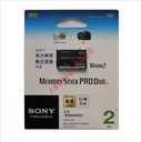 Karta SONY Memory Stick Pro Duo 2GB Mark2 Wa-Wa