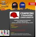 Шапки , шапка Твой рисунком , логотип реклама