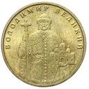 Ukraina - moneta - 1 Hrywna 2004 OKOLICZNOŚCIOWA 1