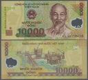 ### WIETNAM - P119c - 2008 - 10000 DONG