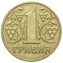 Ukraina - moneta - 1 Hrywna 2003