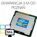 Procesor Intel Core i7-2620M 4x3.40GHz 4MB SR03F