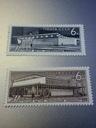 Znaczek pocztowy - Kolejnictwo, kolej | 48